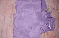 Отдается в дар Штаны школьные, рубашка и тд.