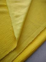 Отдается в дар Отрез ткани, жёлтый