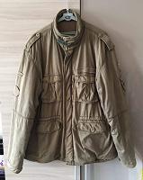 Отдается в дар Куртка мужская утепленая XXXL