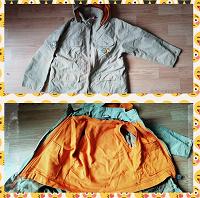 Отдается в дар Куртка — ветровка