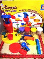Отдается в дар Игрушки детские Кухня