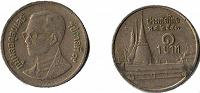 Отдается в дар Монета 1 бат Тайланд из оборота