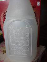 Отдается в дар Фляга пластиковая