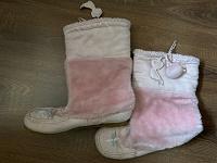 Отдается в дар Розовые красивые сапожки, 37,5-38