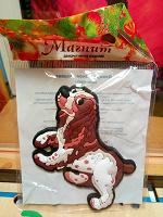 Отдается в дар Декоративное изделие «Магнит Собака»…