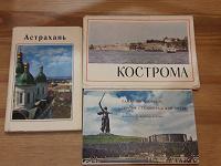 Отдается в дар Наборы открыток СССР