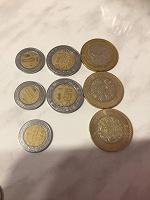 Отдается в дар Пять наборов монет: Мексика и Перу