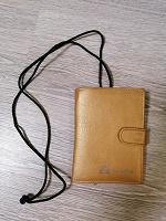 Отдается в дар Золотой кошелек
