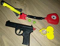 Отдается в дар Пистолет, ракета