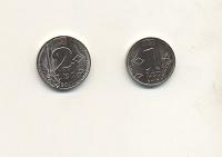 Отдается в дар Монеты Молдова