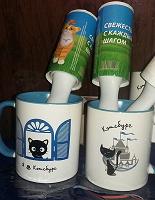 Отдается в дар чашки с котиками и ролики для одежды