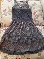 Отдается в дар Платье 40-44