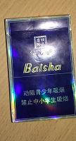 Отдается в дар Пачка сигарет из Китая
