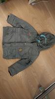 Отдается в дар Куртка на 5 лет