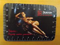 Отдается в дар карманный календарик, 2014г.