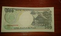 Отдается в дар 500 рупий Индонезии.