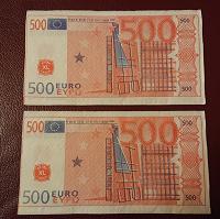 Отдается в дар Салфетки в виде денег, 500 евро