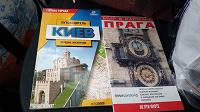 Отдается в дар Путеводители Киев и Прага