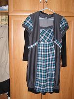 Отдается в дар Платье-туника для беременных.