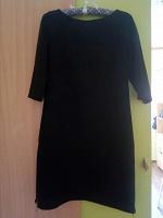 Отдается в дар платье р48