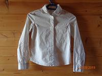 Отдается в дар Рубашка для мальчика.