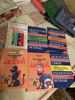 Отдается в дар Английский язык для детей Книги