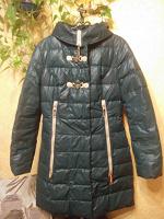Отдается в дар Женская куртка-пуховик, на 46-50
