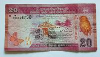 Отдается в дар Банкнота 20 рупий Шри-Ланка