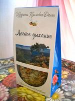 Отдается в дар травяной напиток из Крыма
