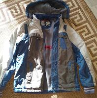 Отдается в дар Куртка мальчику самовывоз