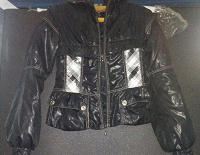 Отдается в дар Курточка 44 размера