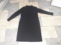 Отдается в дар Стильное минималистичное платье 52 р-р