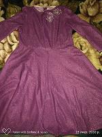 Отдается в дар Ретро-платье