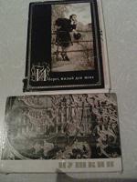 Отдается в дар открытки СССР 70-80-е годы