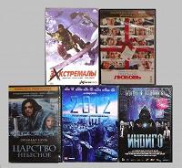 Отдается в дар DVD фильмы.