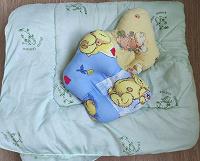 Отдается в дар Одеяло и подушки для малыша
