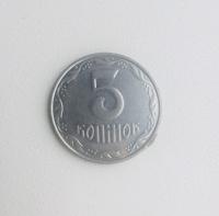 Отдается в дар Монета 5 копеек (Украина)