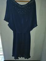 Отдается в дар Платье 46-48 размера