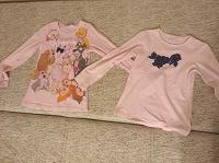 Отдается в дар Одежда для девочки лет на 11ть