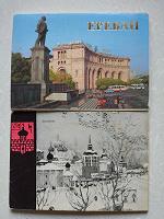 Отдается в дар открытки 70-80