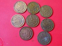 Отдается в дар Монеты 1 коп СССР