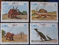 Отдается в дар почтовая марка.куба.динозавры.1987