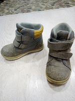 Отдается в дар Reima ботинки