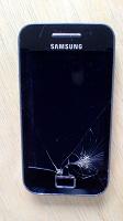 Отдается в дар Телефон Самсунг б\у. Состояние — не проверенное — экран с трещинами.