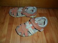 Отдается в дар сандали детские