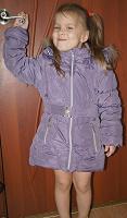 Отдается в дар куртка детская на девочку