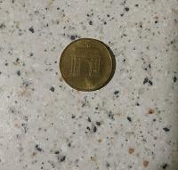 Отдается в дар Монета Арка
