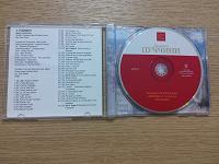 Отдается в дар диск с музыкой