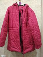 Отдается в дар Удлиненная курточка