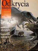 Отдается в дар Номер детской энциклопедии про динозавров. )